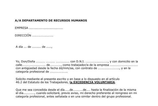carta de solicitud de prorroga entrega de trabajo