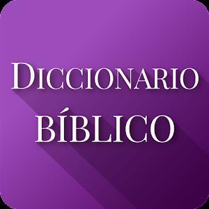 definición de inquirir en diccionario bíblico