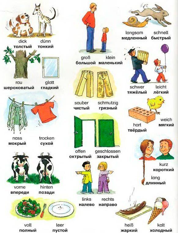 apprendre le russe pdf lecon 5