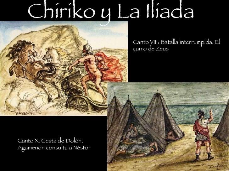 canto xxii de la iliada pdf